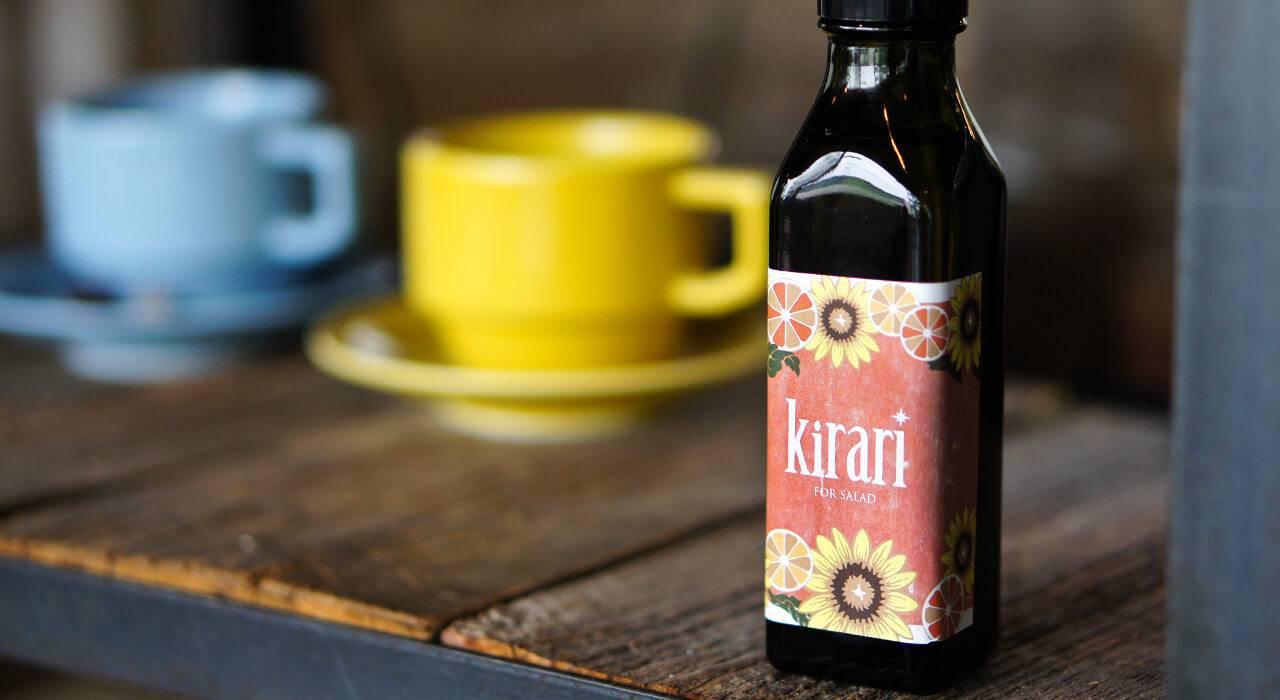 ひまわりのラベルも可愛い、さわやかフレーバーオイル「Kirari」