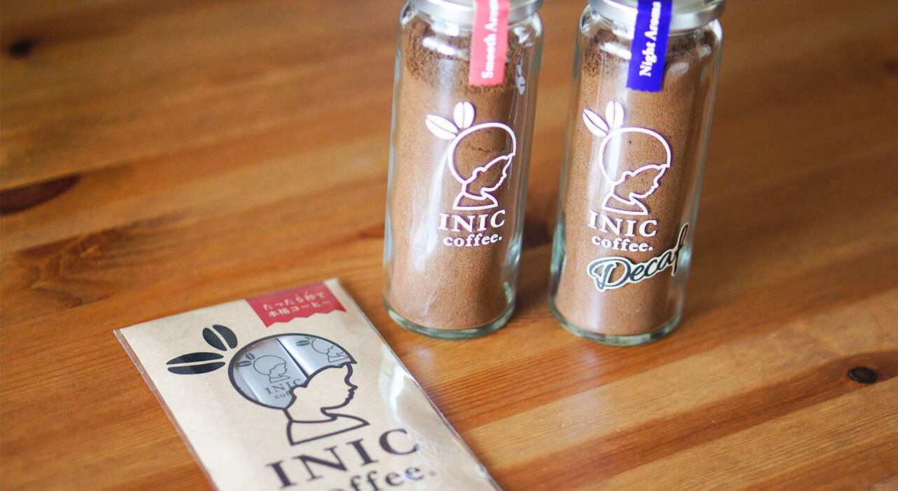 INIC COFFEE(イニックコーヒー)