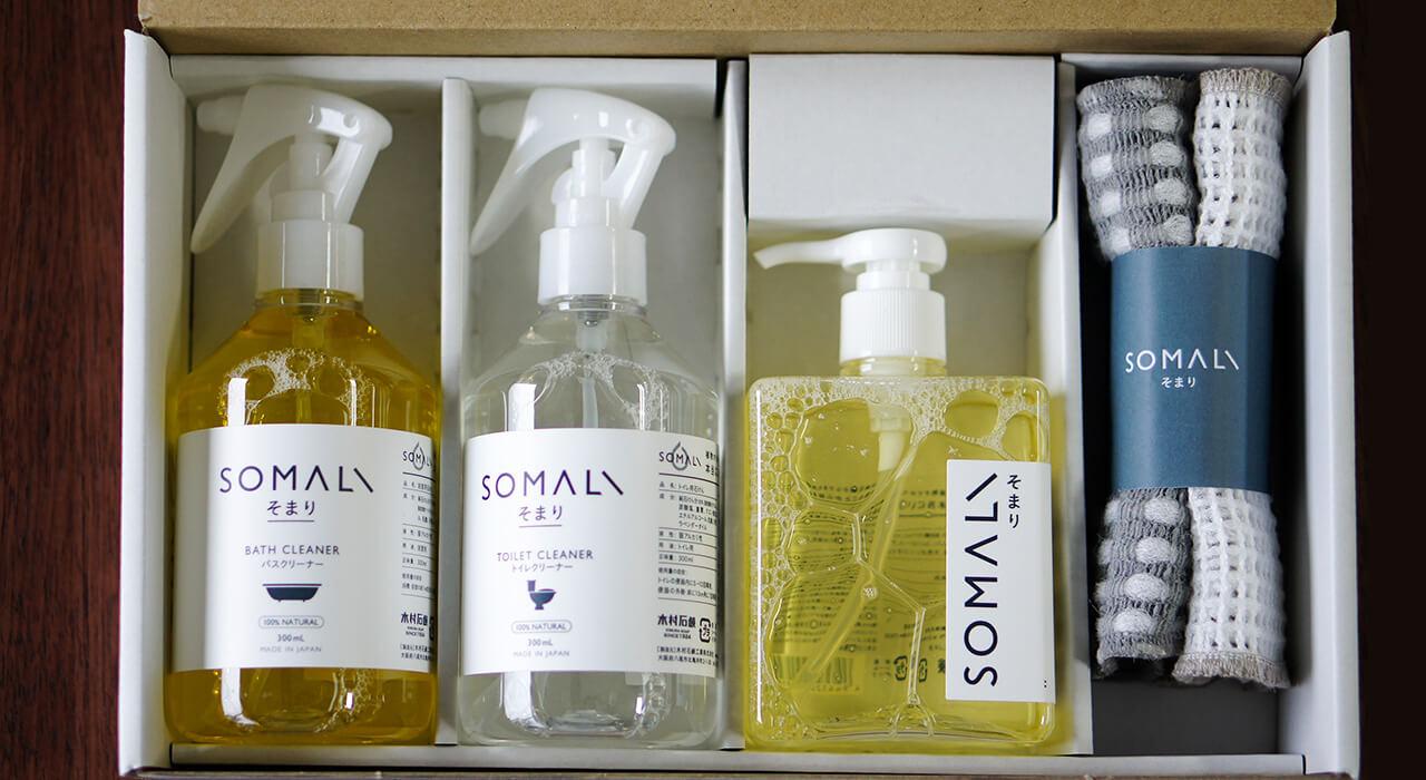 木村石鹸・SOMALIの洗剤ギフト
