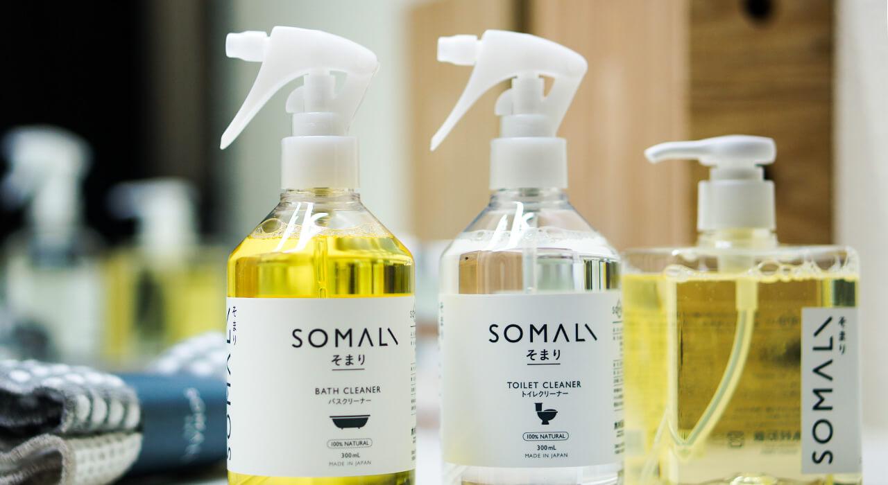 天然アロマの香りがやさしい、自然派洗剤ギフト