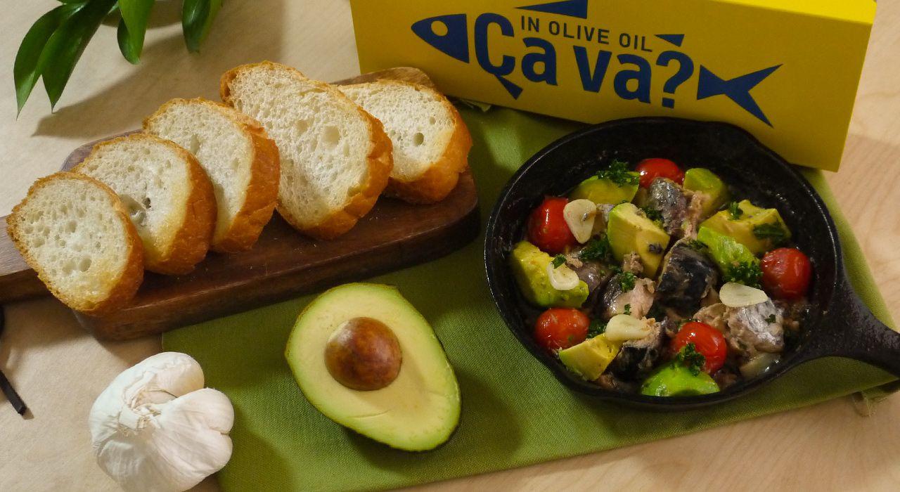 サバのオリーブオイル漬 サヴァ缶3缶入(黄・緑・赤)